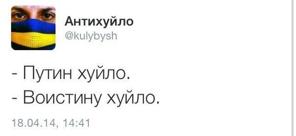 """В МИД назвали приговор Карпюку и Клыху """"позорным"""" - Цензор.НЕТ 1192"""