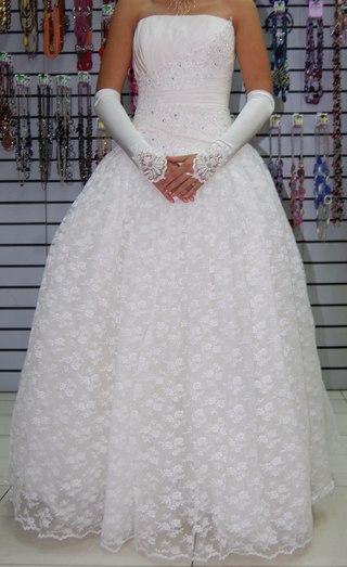 Купить Свадебную Платья Бу