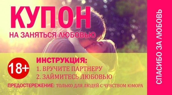devushka-dlya-seksa-s-paroy
